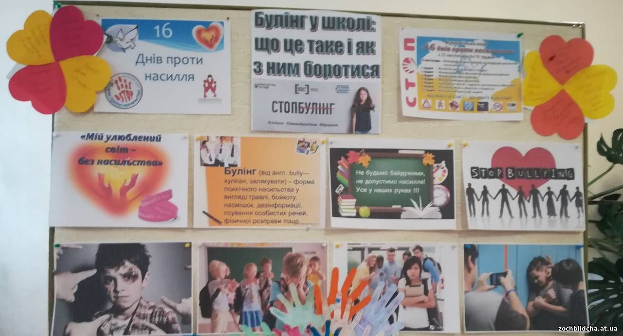 http://zochblidcha.at.ua/2018/image-0-02-04-05b47da2d65ca641d40a15ae7130a699420c.jpg