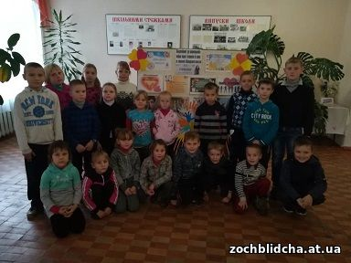 http://zochblidcha.at.ua/2018/image-0-02-05-57bd09b81ec27c1538ddda31c475284ffb0a.jpg